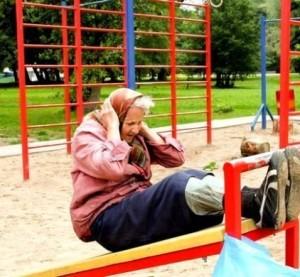 заниматься спортом в любом возрасте