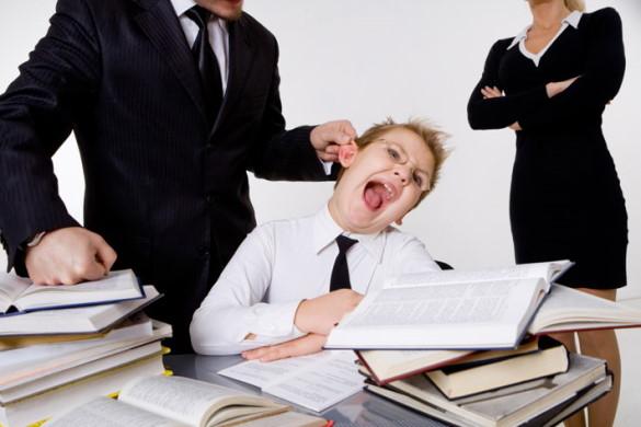 конфликт ученика с учителем